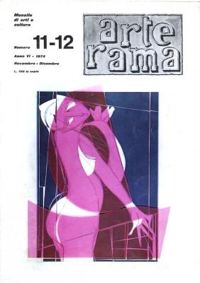 Rivista Arterama, 1974 - «Nudo». China, colore e trasparenze